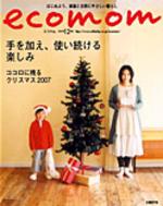Ecomon0712