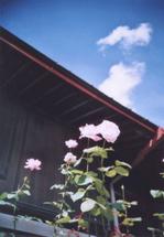 Naganobara
