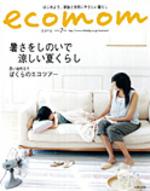 Ecomom0707