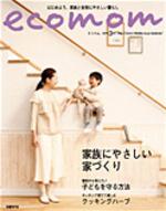 Ecomon0703