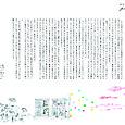 Blognowajpg_01