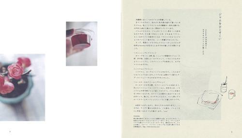 140512_4yohaku